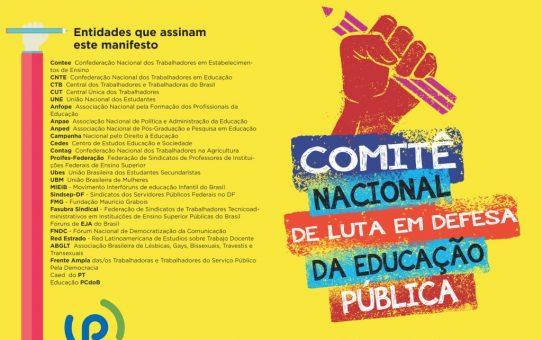 comite nacional de luta