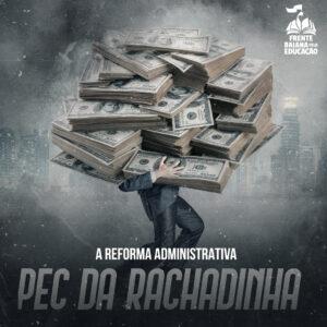 Pec32DaRachadinha